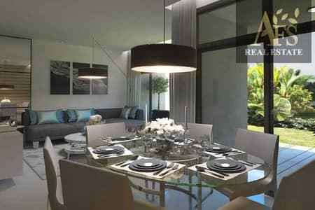 4 Bedroom Townhouse for Sale in DAMAC Hills 2 (Akoya Oxygen), Dubai - Minimum Price | Single Row | Park Facing
