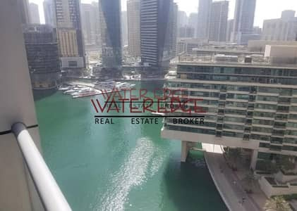 Furnished I 1BR I Canal View