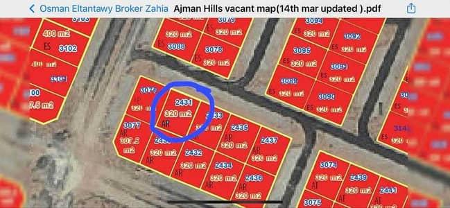 Plot for Sale in Al Aaliah, Ajman - LAND FOR SALE