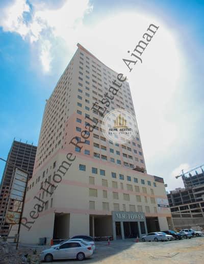 فلیٹ 2 غرفة نوم للايجار في مدينة الإمارات، عجمان - شقة في برج إم أر مدينة الإمارات 2 غرف 18000 درهم - 5463013