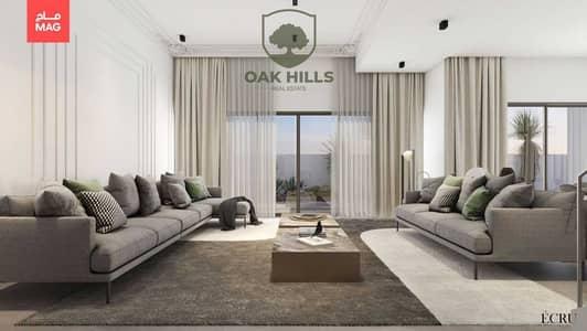 3 Bedroom Townhouse for Sale in Mohammed Bin Rashid City, Dubai - Resale 3Bed 2yrsPostHandover Meydan