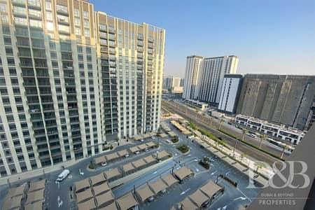 فلیٹ 1 غرفة نوم للايجار في دبي هيلز استيت، دبي - Chiller Free | Community Views | 1 Bedroom