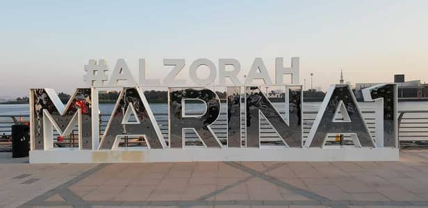 Plot for Sale in Al Zorah, Ajman - Limited numbers Sea view plots exclusive in Central Park villa plots installments 3 years