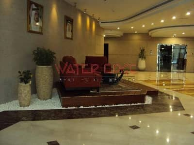 High Floor, 2 Bedroom in Sulafa Tower - Lake View