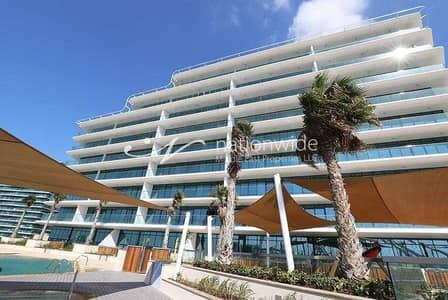 شقة 1 غرفة نوم للايجار في شاطئ الراحة، أبوظبي - شقة في الهديل شاطئ الراحة 1 غرف 80000 درهم - 5470396