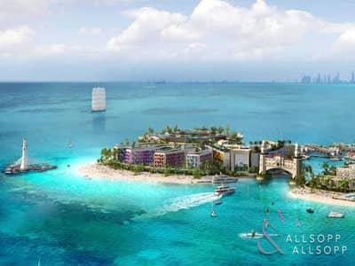 Studio for Sale in The World Islands, Dubai - World Islands   Luxury Studio   Sea View