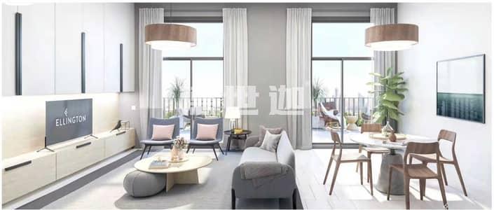 شقة 1 غرفة نوم للبيع في قرية جميرا الدائرية، دبي - شقة في مرتفعات بلغرافيا 1 الضاحية 12 قرية جميرا الدائرية 1 غرف 749999 درهم - 5472760