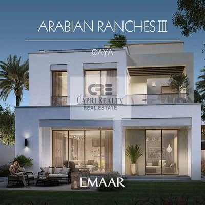 3 Bedroom Villa for Sale in Arabian Ranches 3, Dubai - Independent villa  5 years payment plan  Rooftop garden
