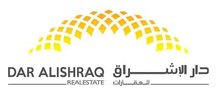 Dar Al Ishraq Real Estate