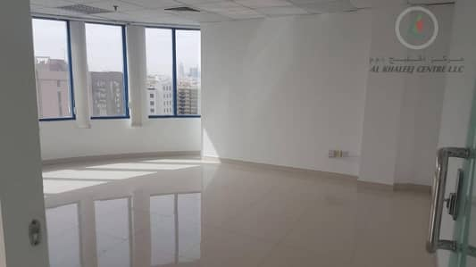 BIG SIZE - LOWEST RENT FOR OFFICE IN AL KHALEEJ CENTRE