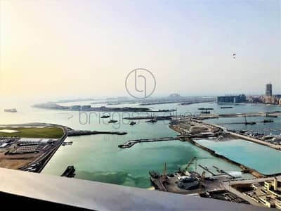 Exquisite 2 Bed | Sea View | Cayan Tower