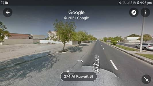 Plot for Sale in Al Nasserya, Sharjah - LAND FOR SALE