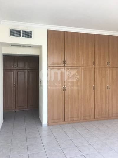 Superb - 4BR+Maids room Apt is available in Salam Street