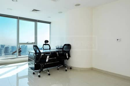 Fully Fitted Office for Sale Business Bay