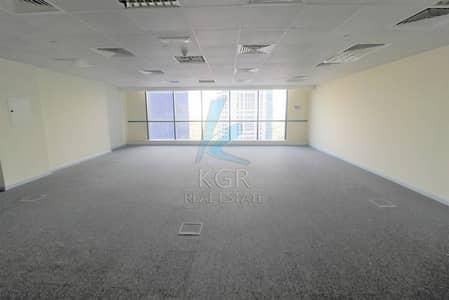 Stunning office I  Jumeirah Bay Tower X3