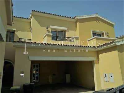 AMAZING 3 Bedroom Villa - PALMERA 3