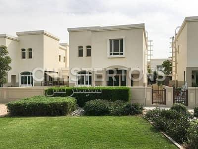 Villa With Lovely Garden I Negotiable Price