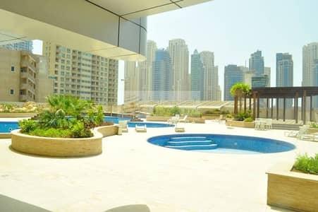 Beautiful 4 Bedroom | Vacant | Marina View