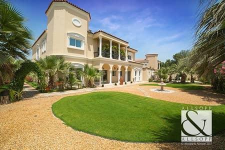 Luxury Villa   Backing Main Park   Large Plot