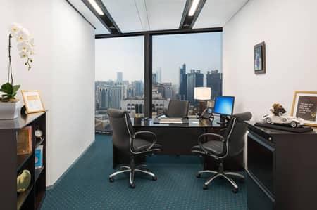 The most prestigious business address in Abu Dhabi!