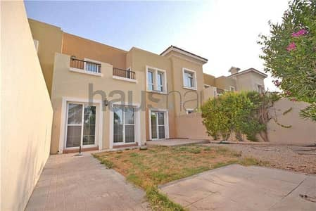 Al Reem 1 | Available May | View today |