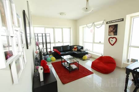 Vacant 1BR Lakepoint JLT Partial Sea View