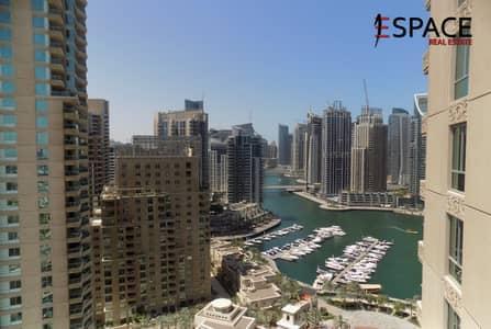 Marina | Emaar 6 | High Floor A Must See