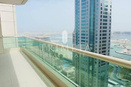 Relaxing Marina View