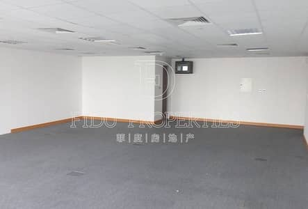 Fitted office and close to metro station