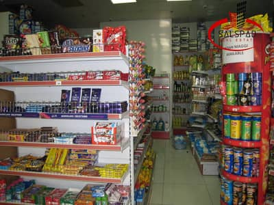 Profitable Running Supermarket in Busy Cluster in JLT