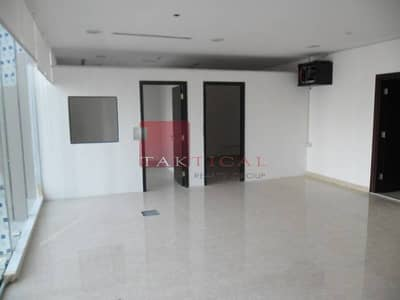 VAT included!! Fitted Office Space | The Prism Tower