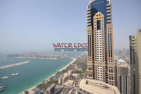 Full Sea View! 2BR in Princess Tower