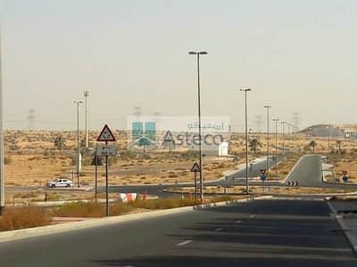 Plot for Rent in Academic City, Dubai - G + 1 Plot For Long Term Lease