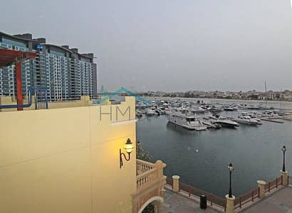Marina Residence C Type Available Now