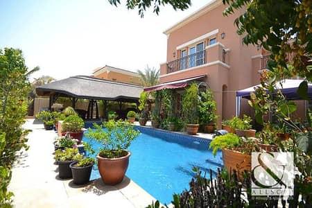 Villas for Sale in Mirador La Colleccion Buy House in Mirador La