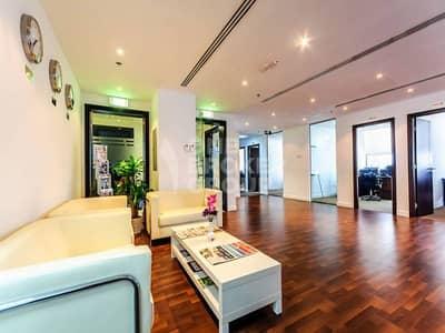 3 Spaces Left |Top Business Centre in UAE