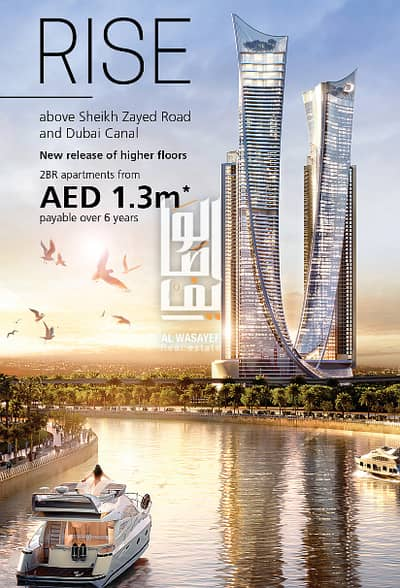 First free hold project on sheikh zayed road directly