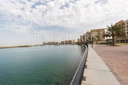 Excellent value by the Sea - Mina Al Arab