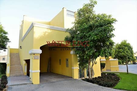 FAB 2 Bedroom Villa, No Fees, 12 cheques
