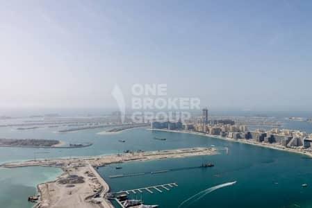 Panoramic Full Sea & Dubai Eye View