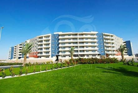 Hot Deal !!! 1BRH !!! Spacious with Balcony - in Al Reef