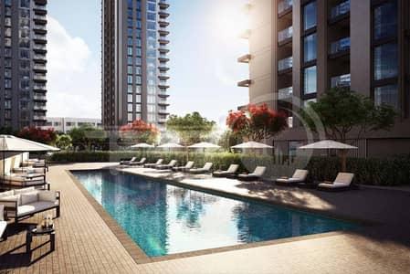Luxury Residential 2BR Apartment in Reem