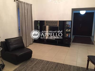 Cozy 2 Bedroom | Well Maintained | Family Friendly Villa | No Cables