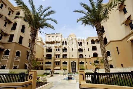 Luxury Two Bedroom Apartment in Saadiyat