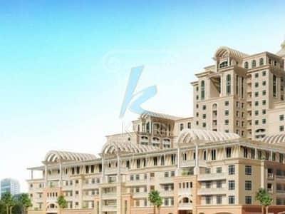 Plaza Residence JVC