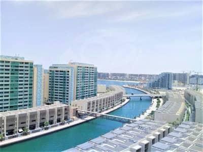 Sea View Apartment !!! 1 Master Bedroom - Nada1