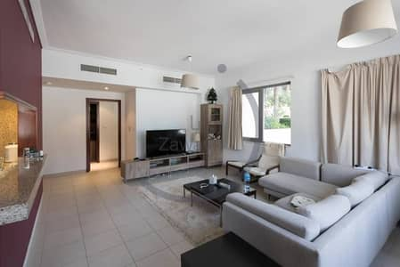 Biggest 1Bed in South Ridge|Garden View|Attractive Investment