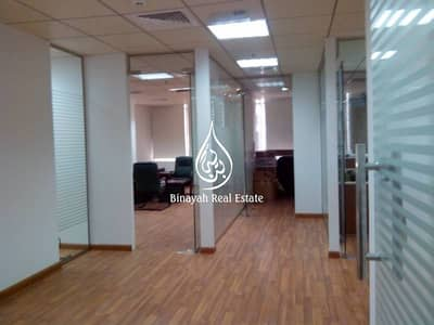 Fitted Office for Rent in Mazaya Business