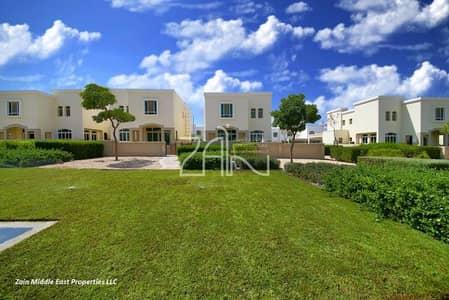 Below Market Elegant 2 BR Villa Big Plot