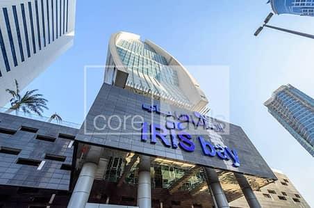 Full office floor for sale | Iris Bay